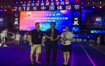 我院学生参加中国体操节排舞比赛喜获佳绩