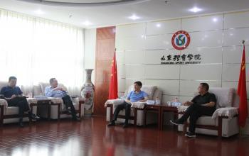 泰山体育产业集团董事长卞志良一行访问我校