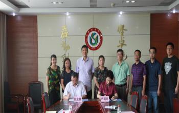 山东体育学院与滨州学院签定联合培养硕士研究生协议