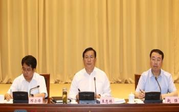 学校党委书记王毅出席驻济高校发挥统战优势助力省会发展联席会议