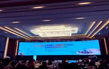 我院研究生参加山东省第十二次健康管理学术会议