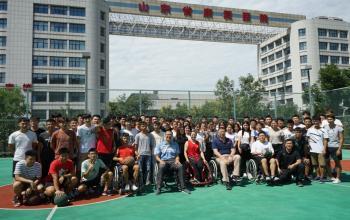 我院特殊教育专业学生参加省康复中心举办的轮椅篮球培训会