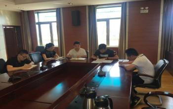 我院召开基层党组织换届选举工作准备会议