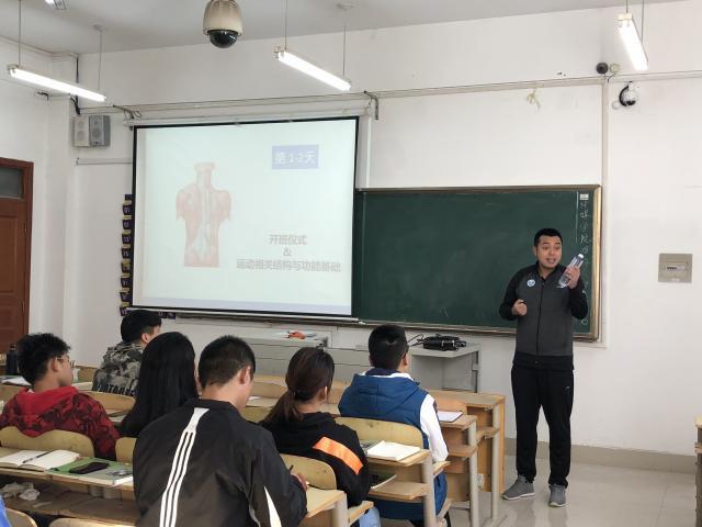 陈亮老师在进行健身理论教学